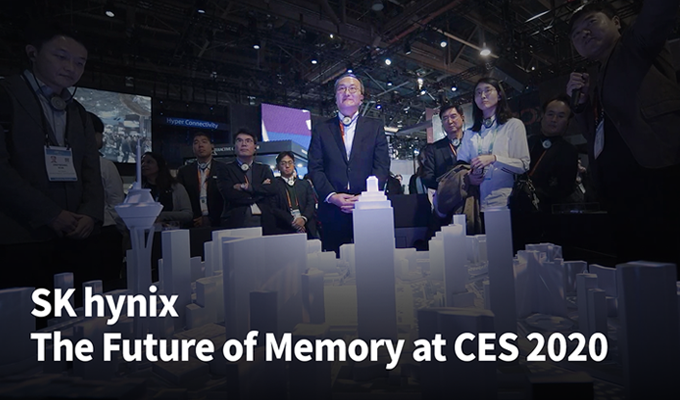 SK hynix: The Future of Memory at CES 2020