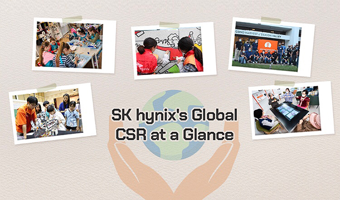 The Everyday Heroes of SK hynix: Demonstrating Our Global Commitment to Local CSR