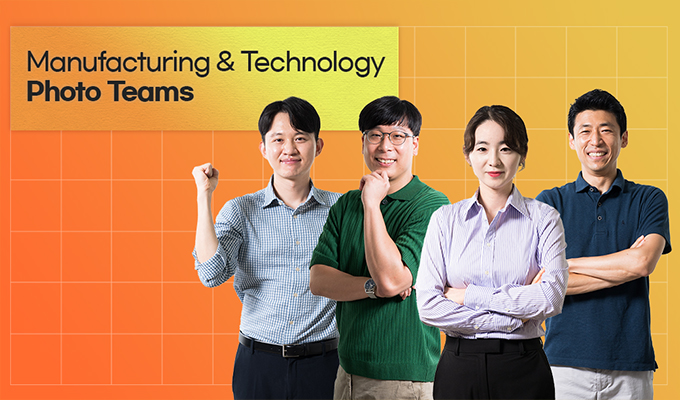 Bringing Hyperscale onto the Wafers: Photo Technology Team