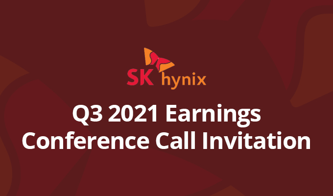 Q3 2021 Earnings Conference Call Invitation