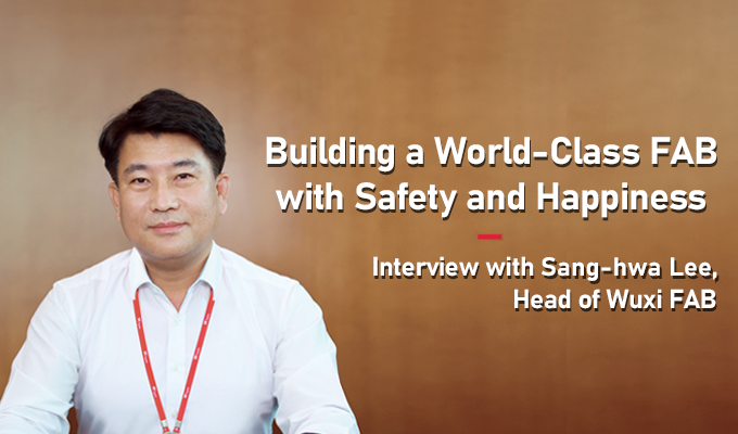 Building a World-Class FAB with Safety and Happiness: Interview with Sang-hwa Lee, Head of Wuxi FAB
